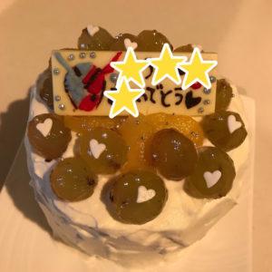 自作できる初めてのイラストケーキ作り作り方つき ワーママ